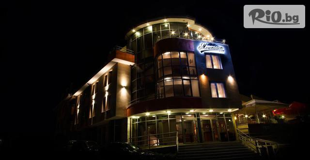 Семеен хотел Маунтин Бутик Галерия снимка №2