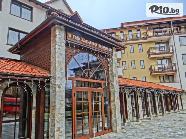 хотел Гранд Рояле Банско Галерия #3