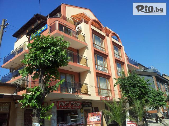 Хотел Примавера 2 Галерия снимка №3