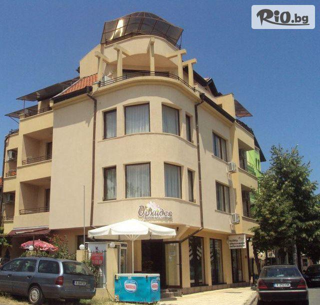 Фамилна къща Авджиеви Галерия снимка №2