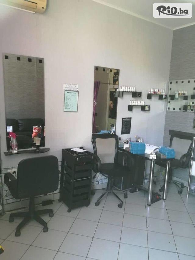 Салон за красота Scandal Галерия #2