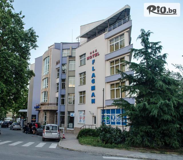 Хотел Флагман Галерия снимка №1