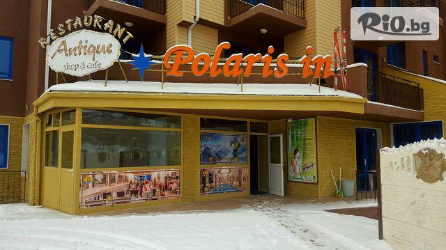 Хотел Поларис Ин Галерия снимка №3
