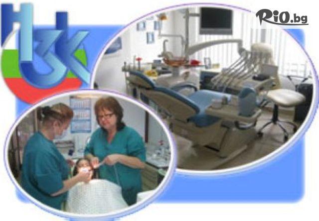 Дентална клиника Клер-93 Галерия #7