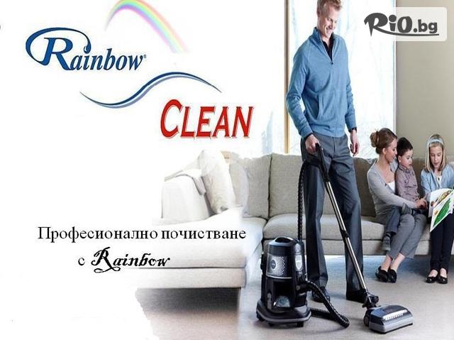 Rainbow Clean Галерия #2