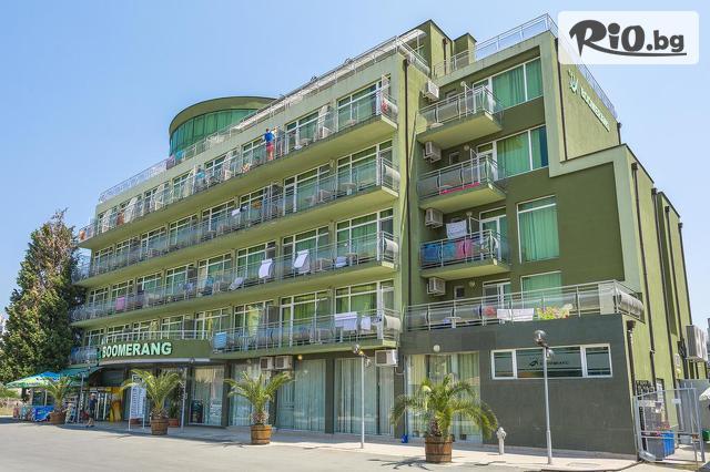 МПМ Хотел Бумеранг 3* Галерия снимка №3