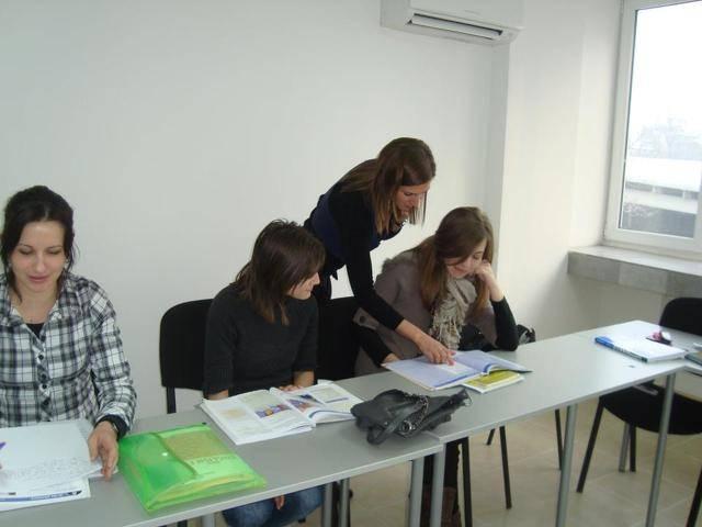 Езикови курсове Галерия #2