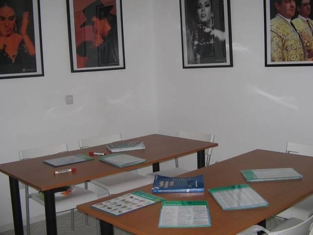 Езикови курсове Галерия #3