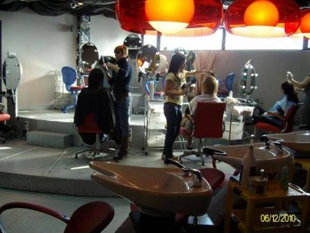 Козметично студио