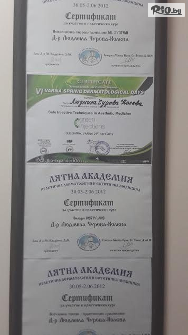 Д-р Людмила Колева  Галерия #7
