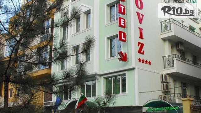 Хотел Новиз Галерия #2