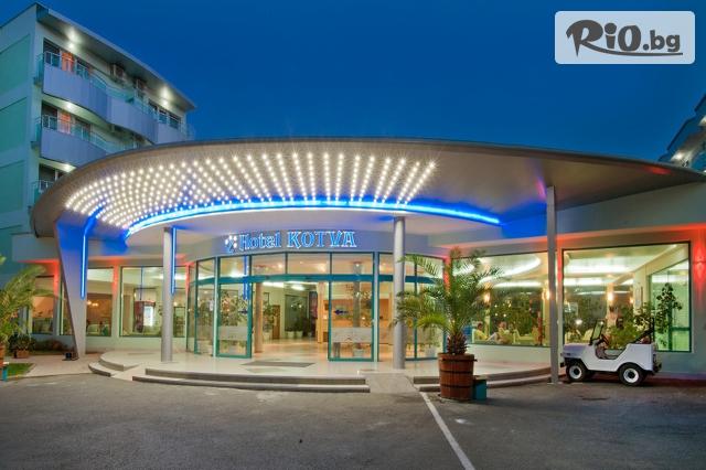 Хотел Котва Галерия #2