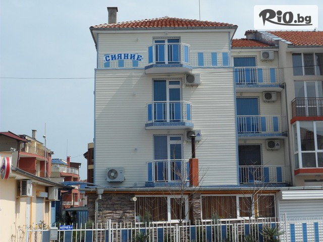 Къща за гости Сияние Галерия #1