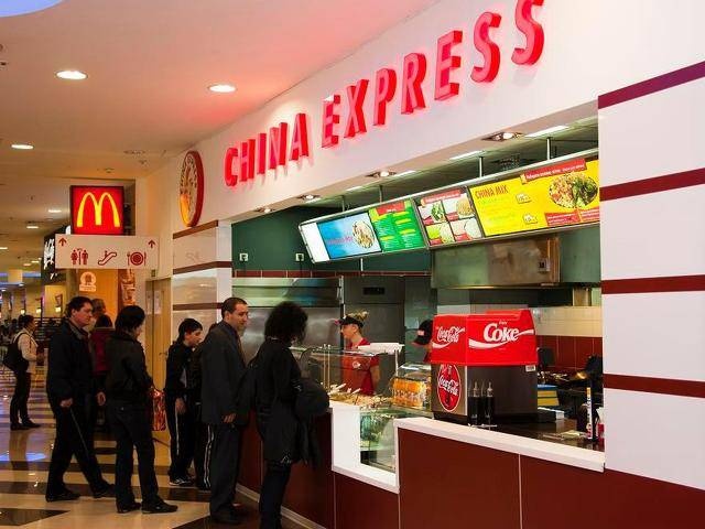 Fast Food China Expres Галерия #3