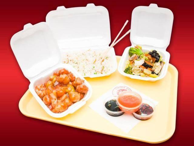 Fast Food China Expres Галерия #7