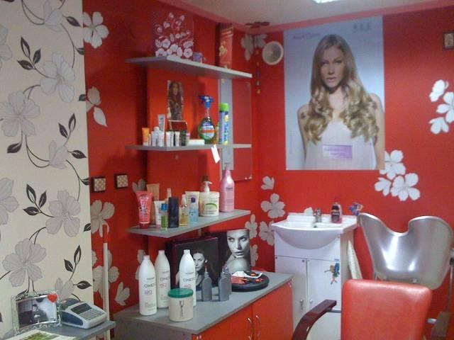 Салон за красота  Галерия #1