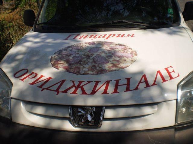 Пицария Ориджинале Галерия #6