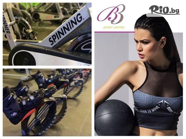 BB Sport Center Галерия #4