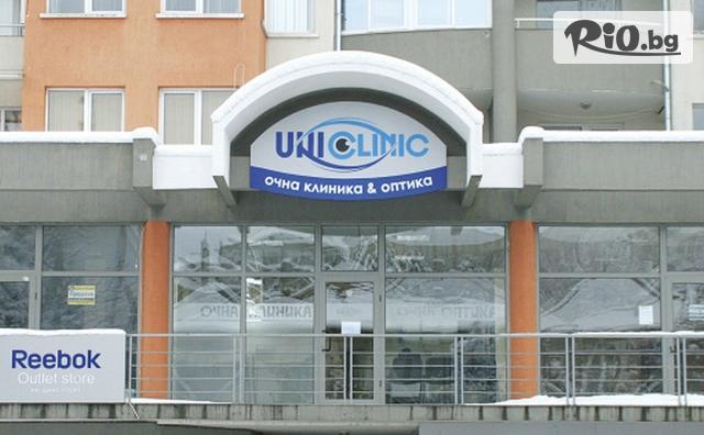 Очна клиника Униклиник Галерия #1