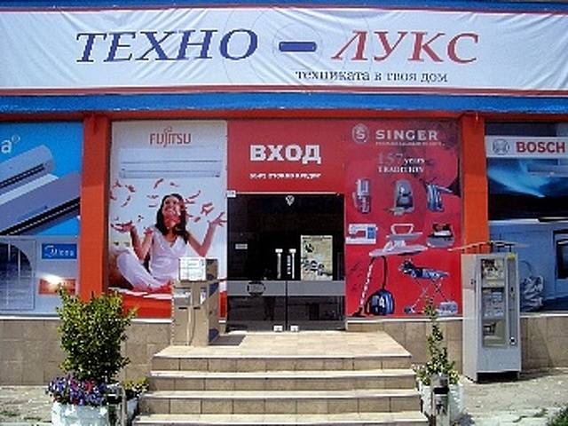 http://tehno-lux.com/ Галерия #1