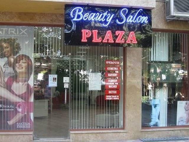 Салон за красота Plaza Галерия #1