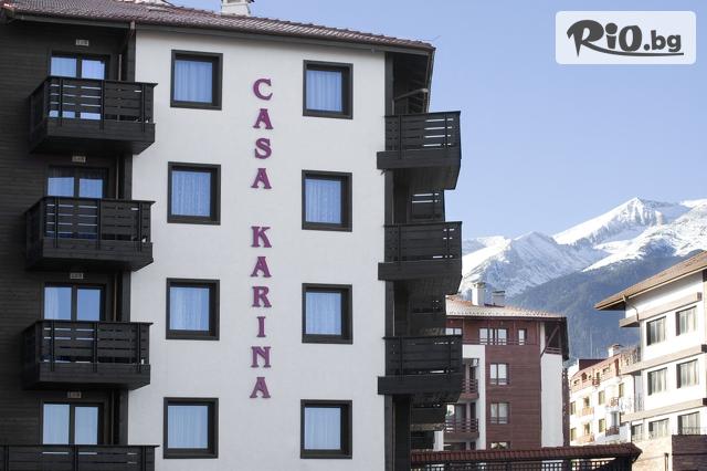 Хотел Каза Карина Галерия #1