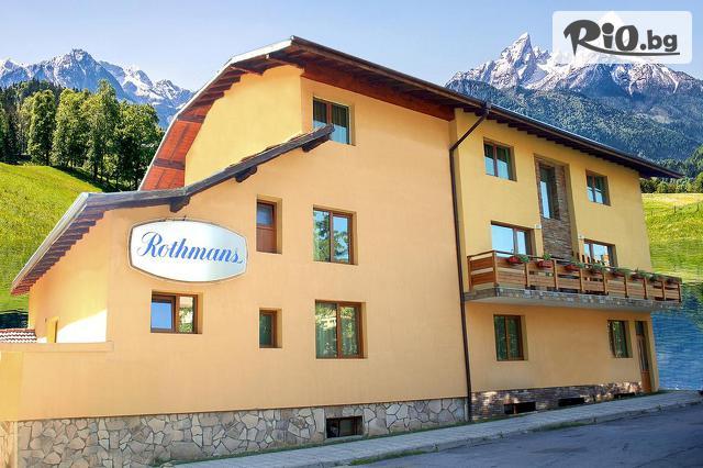 Хотел Ротманс Галерия #1