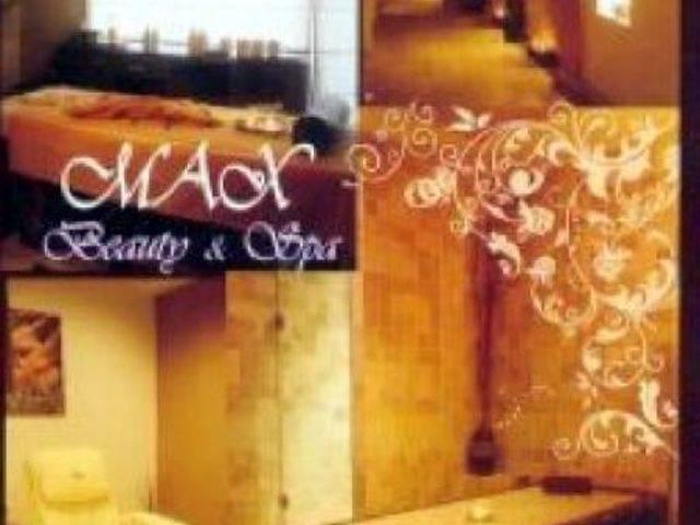 MAX BEAUTY & SPA Галерия #1
