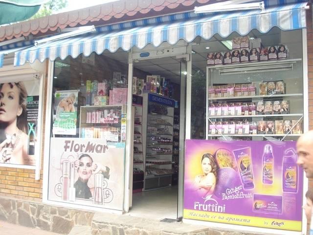 козметичен магазин
