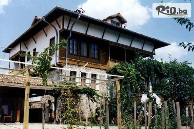 Хотел Арбанаси Галерия снимка №1