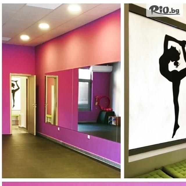 BB Sport Center Галерия #2