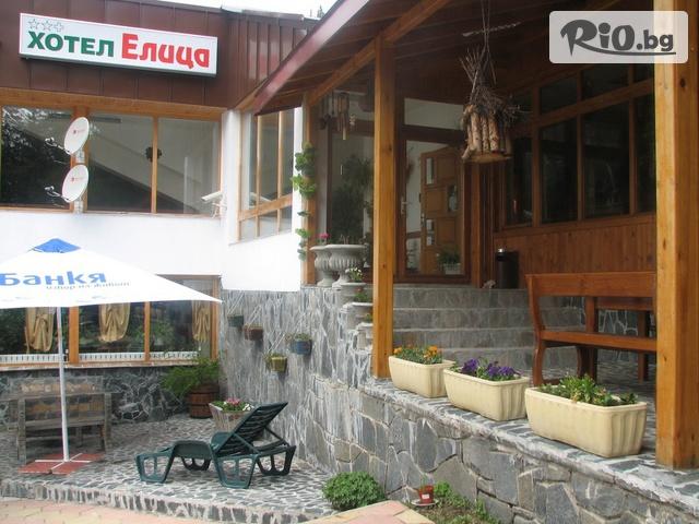 Хотел Елица Галерия #3