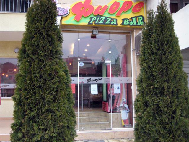 Пица-бар Фиоре Галерия #1