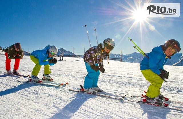 Ски училище Rize Галерия #7