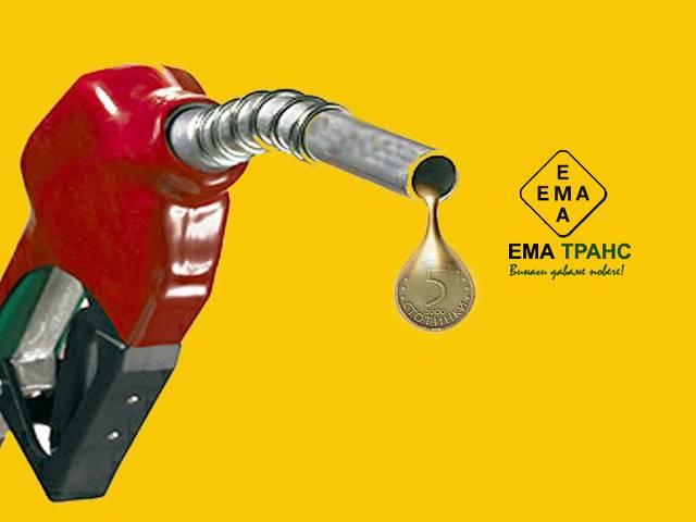 Ема Транс Галерия #1
