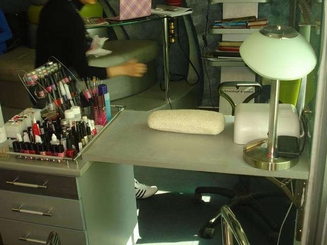 студио за красота