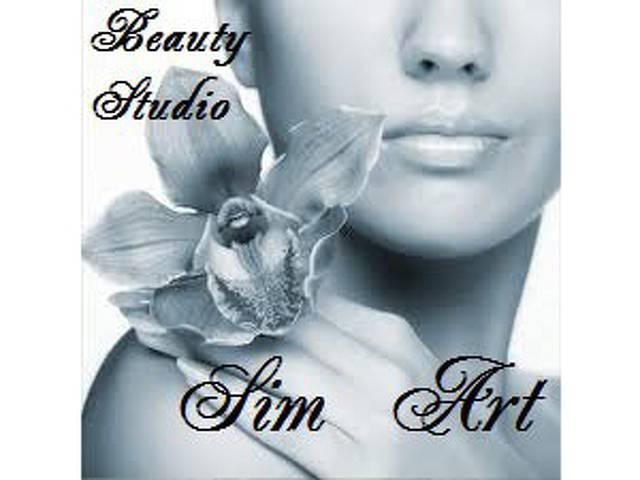 Студио за красота Blessed Галерия #1