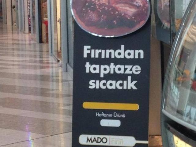 Кафе-Сладкарница Mado Мall Varna Галерия #2
