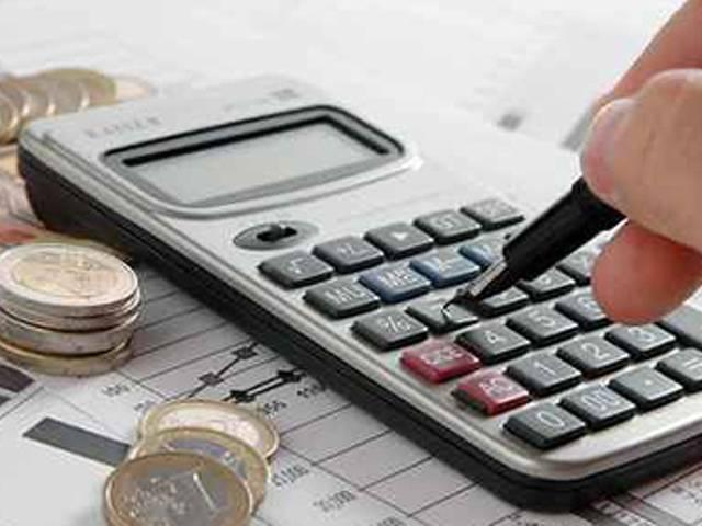 счетоводна кантора Профит КВ Галерия #2