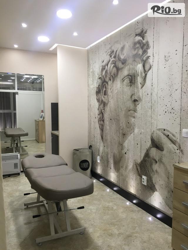 Салон за красота Вероника Галерия #4
