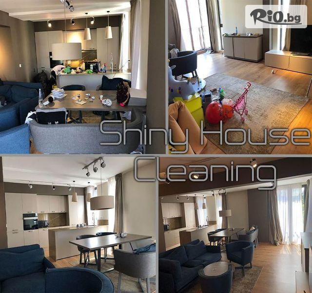 Shiny House Галерия #1