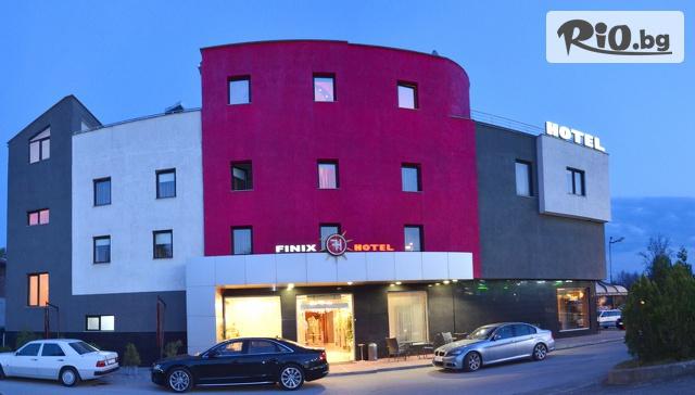 """хотел """"Финикс""""- Сандански Галерия снимка №1"""