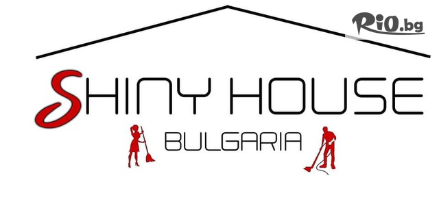 Shiny House Галерия #4