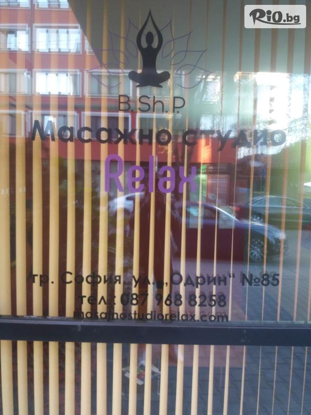 Масажно студио Релакс Галерия #1
