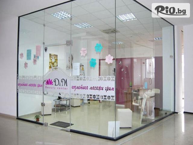 Beauty center D&M  Галерия #1