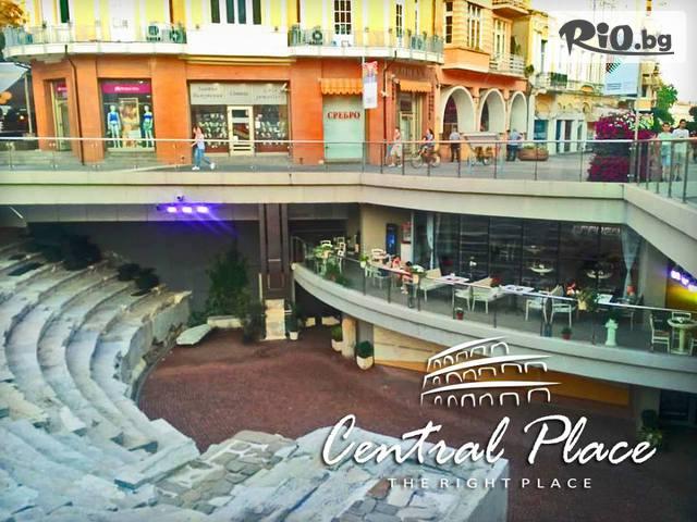 Central-place Галерия #2