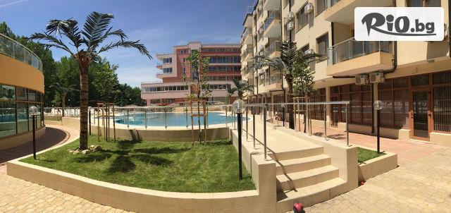 Хотел Рио Гранде 4* Галерия #6
