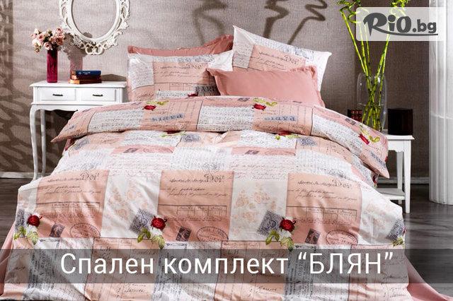 Шико-ТВ-98 ЕООД Галерия #2