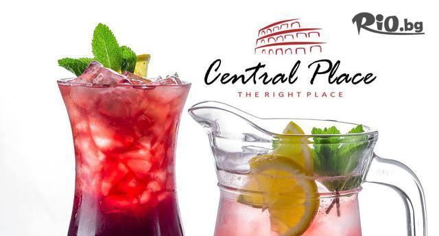Central-place Галерия #10
