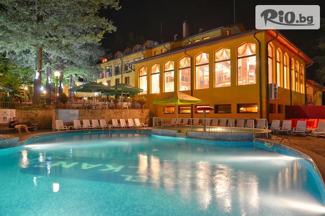 Хотел Балкан Галерия снимка №3